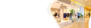 Prime Retail Suite